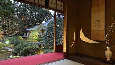 趣向を凝らした日本の美   絶景事典