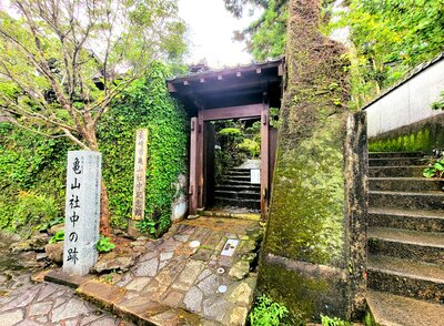 亀山社中 | 絶景事典